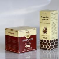 Folding box with matte dispersion varnish